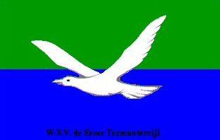 logo eems